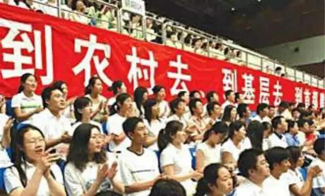 """""""大学生村官""""集体辞职,纷纷""""逃离""""农村,村干部:是我太抠?"""