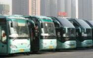 """西安""""五一""""假期客运车票开始预售 开通多个景区直通车"""