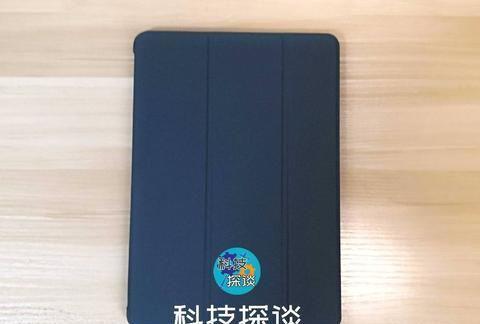 用心呵护iPad平板电脑,亿色iPad壳膜保护套装使用分享