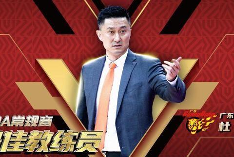 广东男篮四人拿下最佳奖项,实至名归