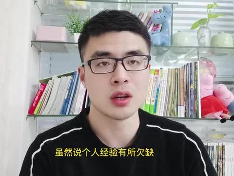 许利民喜从天降!中国女篮收获利好消息,士气大振,剑指奥运金牌