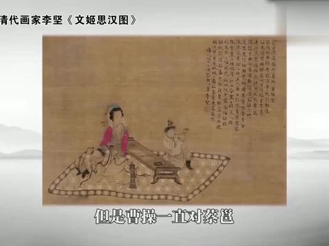 高晓松:匈奴人没文化,看到女的,就直接给扛回去了