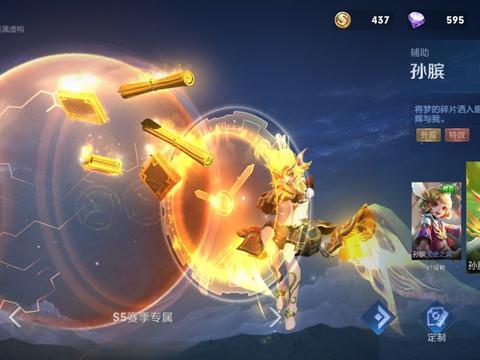 王者荣耀S23赛季孙膑英雄辅助玩法推荐—机动性骚扰打法