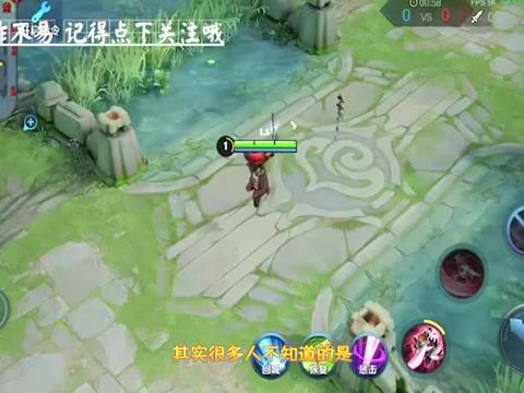 王者荣耀:零充玩家也有机会拿到千年之狐?老玩家才知道的秘密!