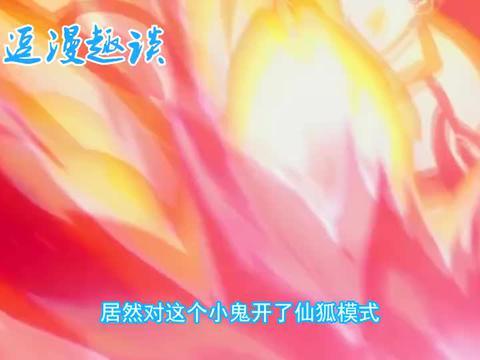 """博人传,鸣人九尾模式实力炸裂,还是鸣人""""燃""""!"""