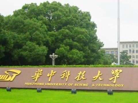 2021百强大学排名,上海交大亮了,华中科技逆袭,南开未进前十名