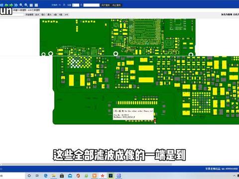 荣耀V10粉丝换电池无显示,检查主板被惊讶到,滤波器全部被拆了