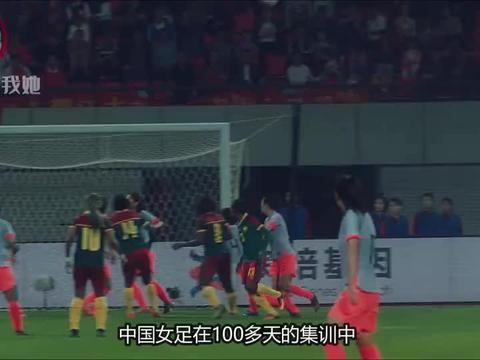 王霜打入了拯救中国队的进球,女足有惊无险拿到了奥运会入场券