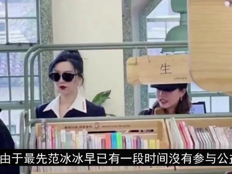 范冰冰李晨已秘密领证?两人被拍到现身民政局,双方穿情侣装现身