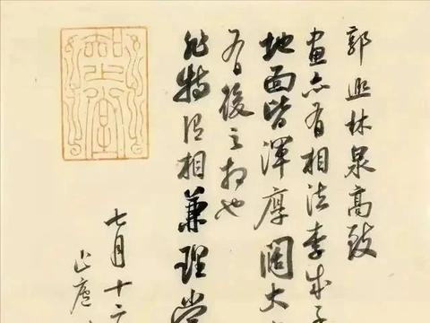 第七届兰亭奖银奖得主张利安书法不错,楷书瘦劲,行书沉着痛快