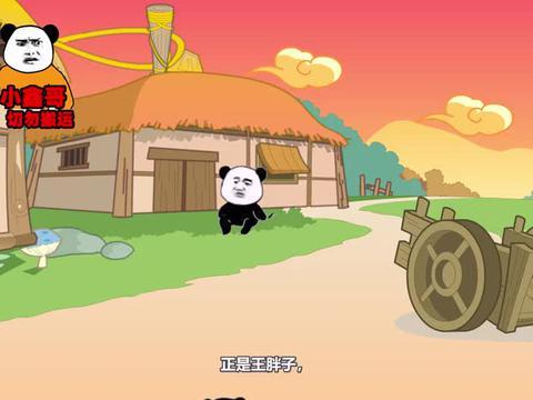 爆笑沙雕动画:童年回忆,数码暴龙机