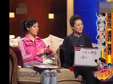 贾乃亮颁奖典礼自荐接戏:需要小男孩我可以生二胎!明星自荐合集