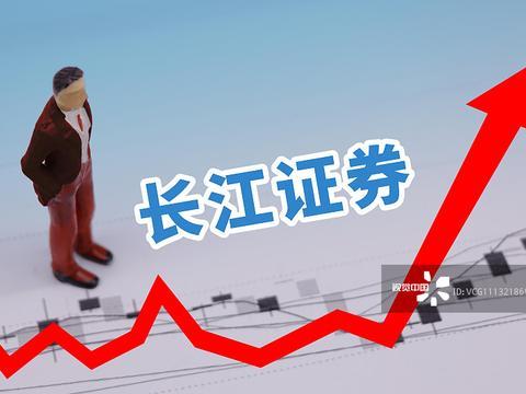 一季度上市券商业绩表现两极分化第一创业预降94%长江证券盈利7亿