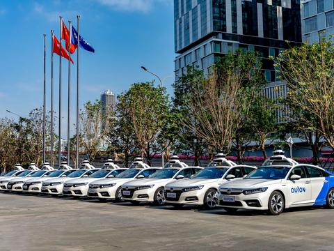 技术驱动未来,本田中国与AutoX合作开展自动驾驶道路测试