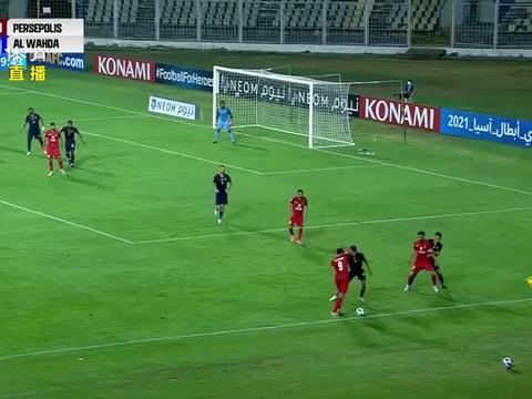 亚冠联赛:波斯波利斯取得开门红