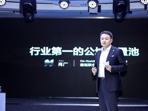 """能链NewLink团油品牌再升级,岳云鹏、贾乃亮""""岳亮组合""""代言"""