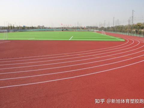 新旭体育的塑胶跑道多少钱一平方?塑胶跑道硅pu球场材料价格是?