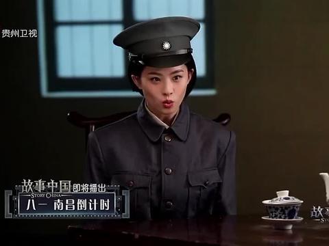 国民革命阵营出现危机,幼年时期的中国共产党该如何丨故事中国