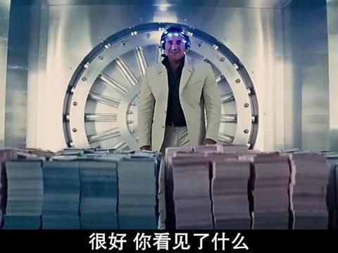 看看魔术师是如何洗劫银行的