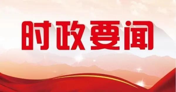 咸辉主持召开自治区政府第88次常务会议 听取一季度经济运行情况 全力保持经济发展良好势头