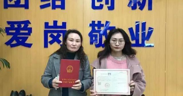 射阳县颁发全省首本新版居住权不动产登记证明