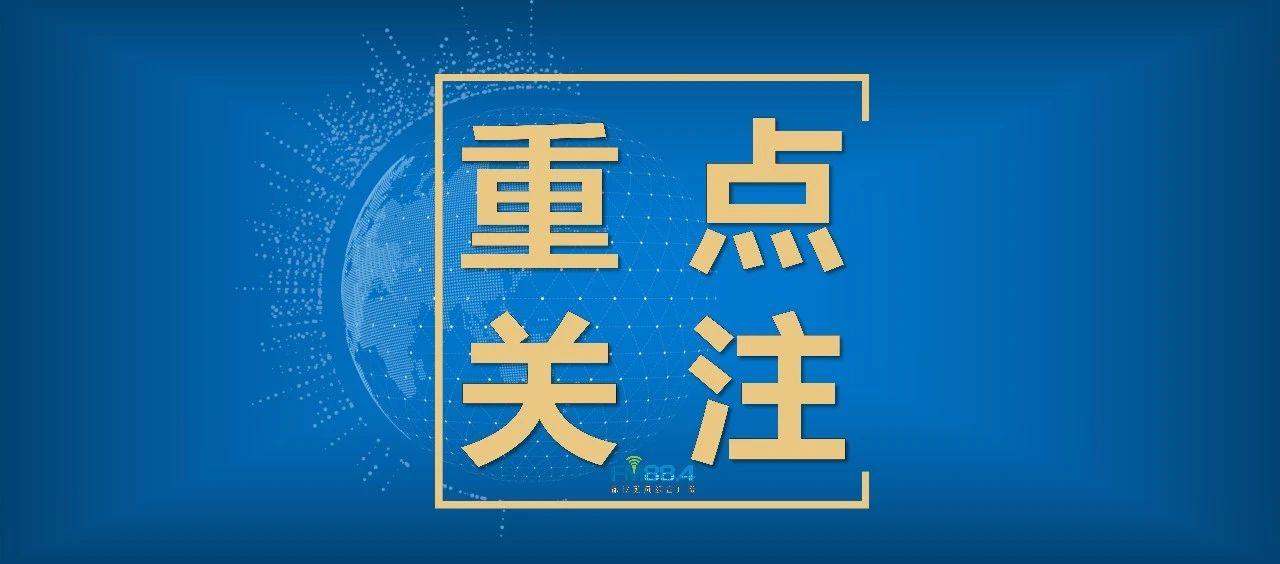 接种三针!重组新冠病毒疫苗(CHO细胞)将在武汉使用!