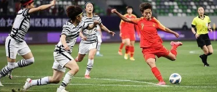 中国足球,终于出了一个花木兰