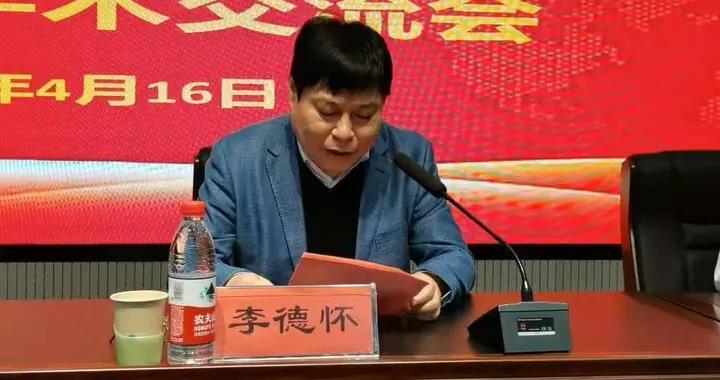 河南省医学会疼痛学分会名医名家走基层送健康公益活动在商丘市中医院举行