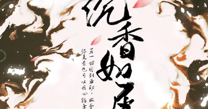杨紫加盟《沉香如屑》,后援会却表示抵制宣传,这才叫做站着追星