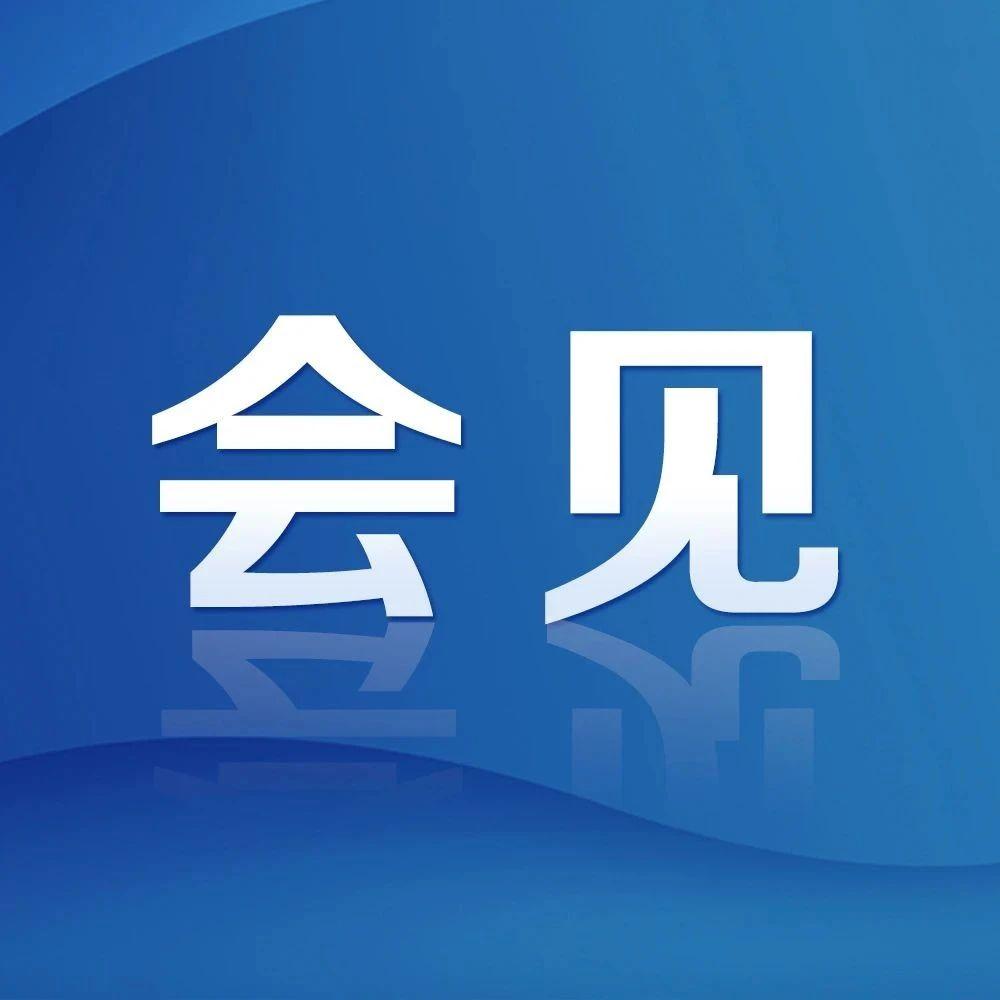 刘国中赵一德会见国铁集团董事长陆东福