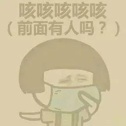 糟心!又来了!鹤壁5级阵风!浮尘扬沙……请市民注意防范!!