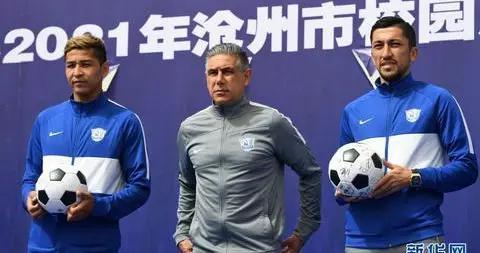 沧州雄狮队举行2021赛季中超联赛出征仪式
