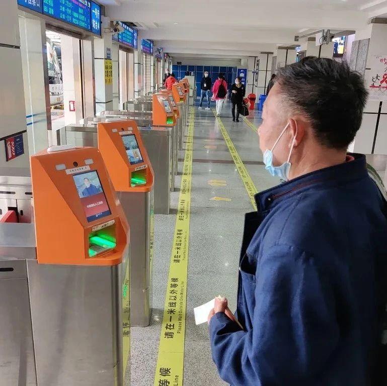 【四川交通】四川约200个客运站将全面推广电子客票