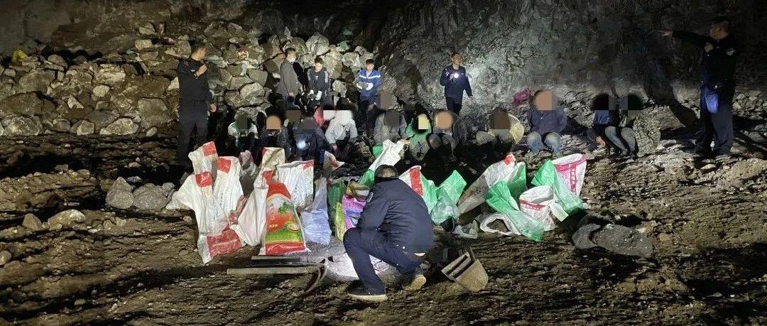 15吨,价值50多万元,他们在贺州这里挖......结果被带走了