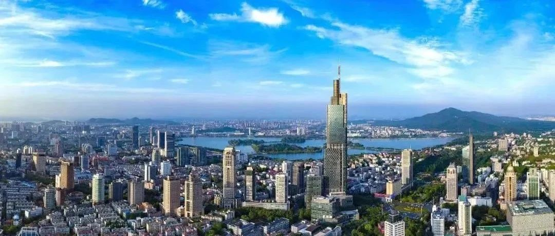 """苏皖会签,南京都市圈""""圈""""定了,联系紧密的周边城市有这些..."""