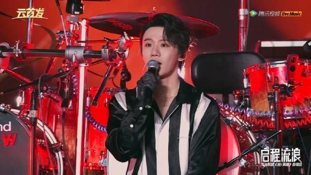 气运联盟线上版演唱会昨日首发,胡宇桐在致谢粉丝时一度哽咽……