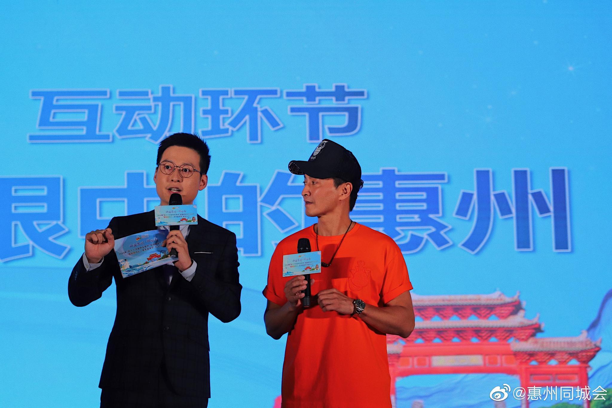 超燃!惠州这场文旅促销系列活动暨启动仪式在合江楼上演