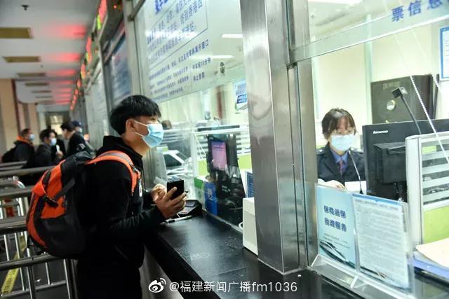 福州火车站五一车票今日16时开售, 预计抢票热度将远超春节
