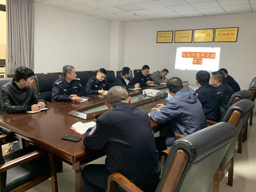 湘潭高新公安组织召开反电诈工作培训会