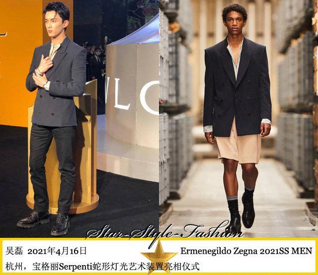 吴磊身着zegna2021春夏男士系列戗驳领双排扣黑色西服夹克亮相