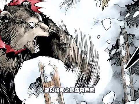 鬼灭之刃:3位隐藏实力的低调前辈,濒临死亡还能怒斩巨熊!