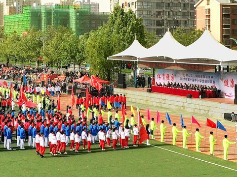 山东省泰安市泰山区举行中小学生田径联赛