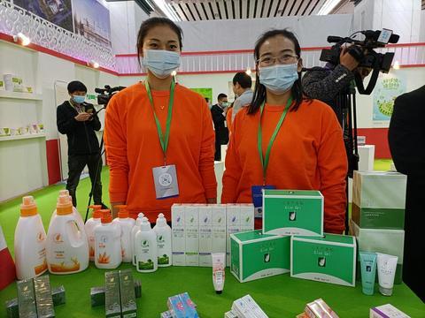 2021淮北食品工业博览会4月16日盛大开幕