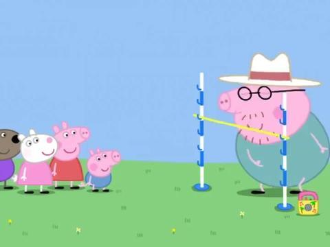 小猪佩奇:猪爸玩击球,却把猪妈妈害惨了,居然丢到了她的碗里!