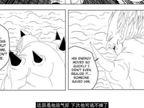 龙珠英雄9:悟空闯入暗黑龙王界,从超六星龙手中救下了四星龙