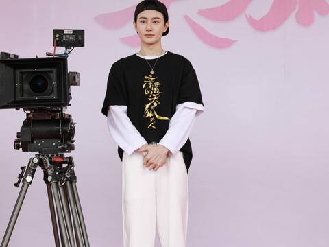 《亲爱的天狐大人》开机 王佑硕饰演男一长岄