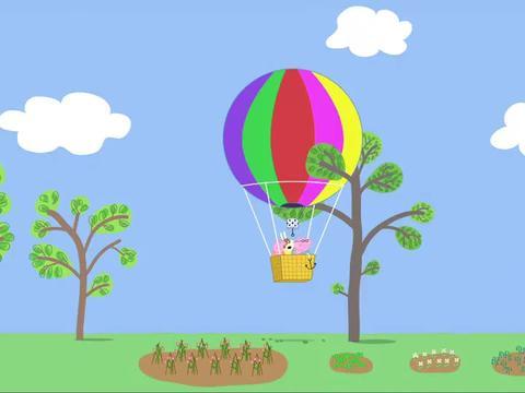 小猪佩奇:猪爸爸想要看地图,不好的事情发生了,坐热气球迷路了