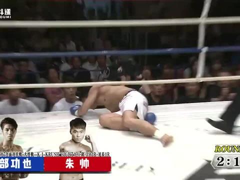 日本王者被中国小将秒杀,爆冷到怀疑人生