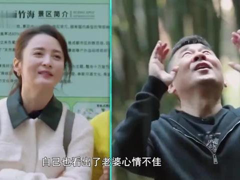 陈建斌有样学样,众人面前告白老婆,蒋勤勤却不给好脸色!