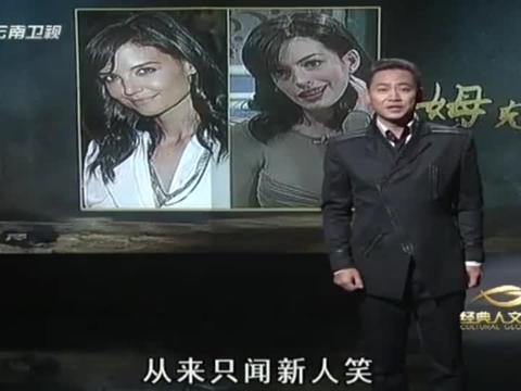 2010年,汤姆克鲁斯拒绝出席奥斯卡红毯,只因跟一个人结了仇